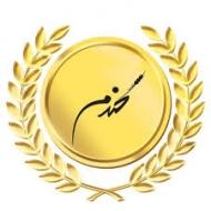 حامد خواجه